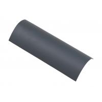 Латка моментальная СТОП МИГ, ПВХ 750г/м2, 50см2, темно-серый
